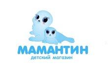 logo_mamantin